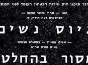 Lapid Threatens Fire Chief Rabbis Over Statement