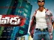 Charan's Yevadu Collections Rentrak Report Attached!