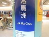 World Borders: from Chau Shenzhen (Hong Kong China Border)