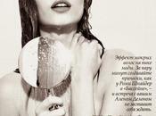 Josephine Skriver Allure Russia March 2014
