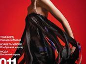 Rosie Tapner Thanassis Krikis Numero Russia March 2014