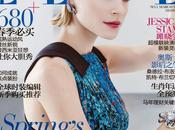 Jessica Stam, Xiao Weng Zhao ELLE China March 2014