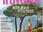 Nadia Lacka Conde Nast Traveller Magazine Russia ,April 2014