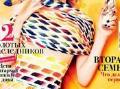 Diane Kruger Tatler Magazine Russia April 2014
