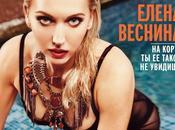Elena Vesnina Playboy Magazine, Russia, March 2014