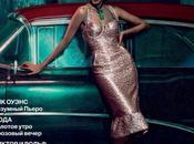 Cover: Cora Emmanuel Numero Russia April 2014