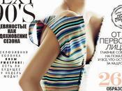 Daria Korchina Collezioni Magazine, Russia, Mart 2014