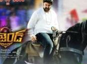 NBK's Legend Office Collections Report