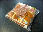 REVIEW! Marks Spencers Toffee Fudge Belgian Chocolate Cross Buns