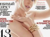 Nicole Kidman InStyle Magazine, Russia, 2014