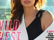 Alexandra Martynova Marie Claire Magazine, Russia, June 2014