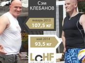 LCHF Takes Russia!