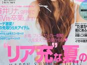 Namie Amuro Vivi Magazine, Japan, July 2014