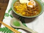 Beef Ramen Versatile Japanese Soup