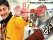 Aagadu Music Review: Pressure Thaman Audible