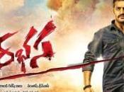 Rabhasa First Week Collections: Disastrous